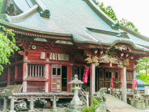 Oyama-ji